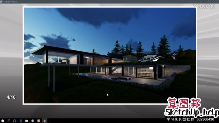 Lumion 6 Rendering Tutorials #23 Minimalist Modern Eco House