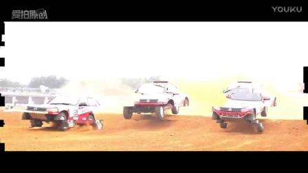 众泰汽车比赛视频
