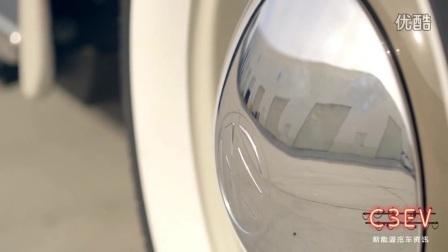 C3EV 【Zelectric】看看这些经典的大众车转变为漂亮的电动汽车!_超清