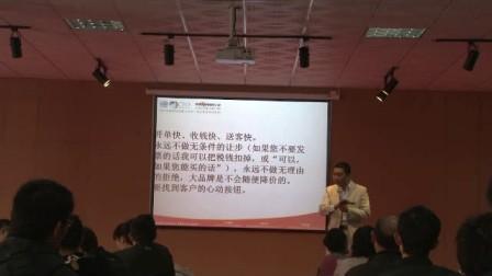 华天成空气能www.wotech.com.cn经销商培训—销售常见问题方法