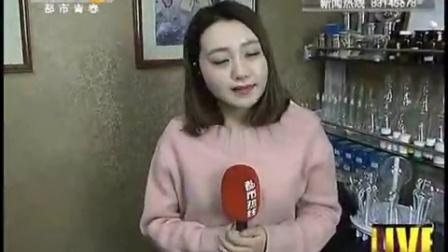 """西安营养学会副主任张婳接受陕台《都市热线》采访""""蔬菜中是否有农药残留"""""""
