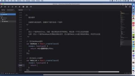 7 蓝鸥-ReactNative跨平台开发-复合组件