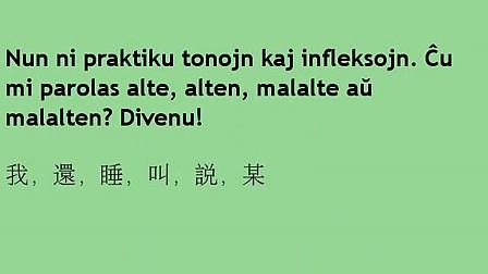 基础汉语课程01