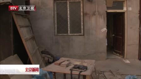 朝阳区崔各庄乡拆除8万平方米违建出租大院[北京新闻]