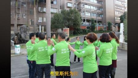 """中国人寿龙岩分公司""""国寿企业家""""户外拓展训练·新二代"""