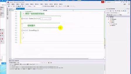 C/C++入门到项目实战——拼图游戏