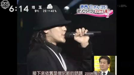 [KAL] 20100210 Akanishi  Jin SOLO LIVE NEWS COLLEC