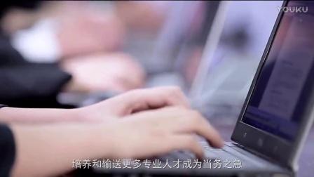 江西新华-新华电商教育(成片)