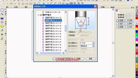 电脑浮雕雕刻刀路编程教程视频 浮雕刀路编程培训班 精雕软件刀路编程视频
