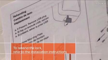 Electronic Locks - CO-Series How to Install 993 Exit Trim