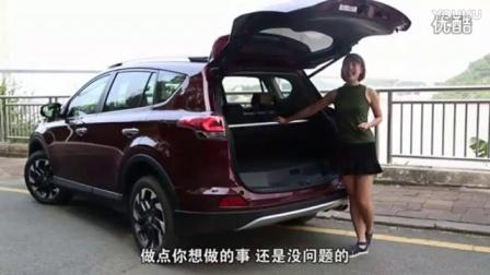 [汽车]成功上位的老将 小Y试驾一汽丰田RAV4荣放pz0