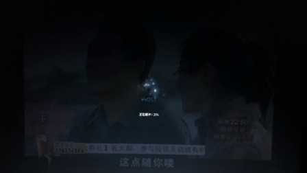 粤语下海片段12