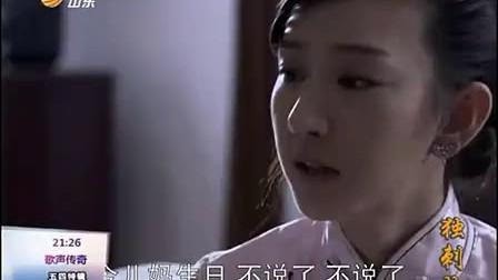 山东卫视频道包装(2012)