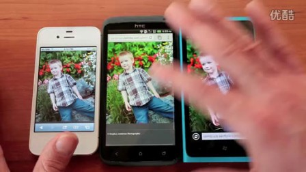屏幕效果对比:One X,Lumia900,iPhone4s hao123.com网址之家 www.hao123f.com