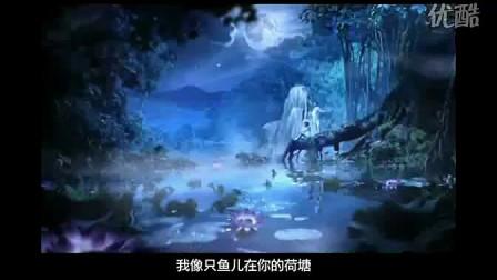 荷塘月色 凤凰传奇(泡泡影视)高清 - www.paotv.cn