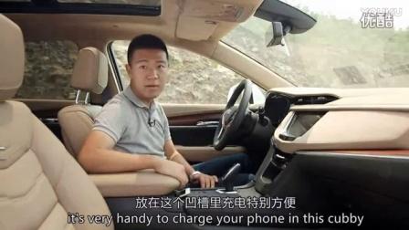 个性鲜明试驾上汽通用凯迪拉克XT5wy0胖哥试车暴走汽车