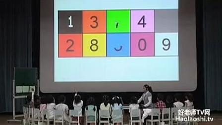 幼儿园优质课中班数学《数字宝宝》吴佳瑛幼儿园公开课