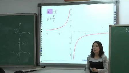 九年级数学优质课观摩视频《反比例函数的图象与性质》北师大版曹老师