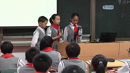 小学六年级数学优质课视频《圆的整理和复习》北师大版杜老师