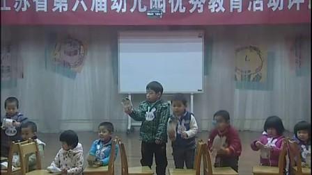 幼儿园小班综合优质课展示《兔宝宝站起来》徐老师江苏省第六届幼儿园优秀教育活动评比
