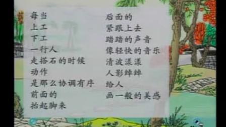 王玲湘《撘石》全国第六届青年教师阅读教学