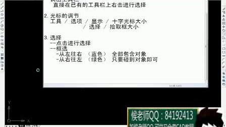 cad迷你看图软件 mac-加QQ84192413免费送