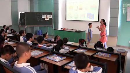 小学二年级英语优质课展示《Unit 6 Ben s Birthday Party》深港版蔡老师