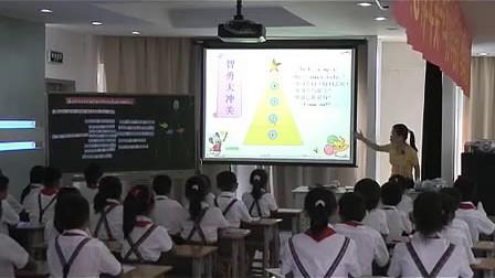 planning a school outing深港版小学四年级英语优质课