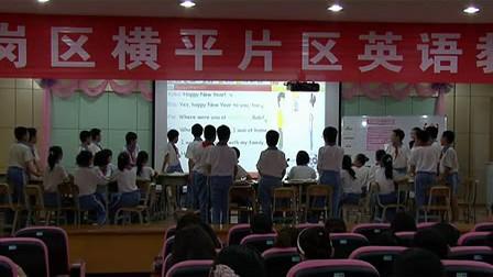 Unit 7 Good memories A Book 12深港版小学一年级英语优秀课展示实