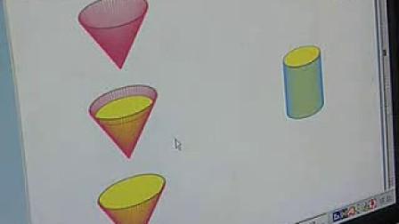 小学数学优质课视频_圆锥的体积