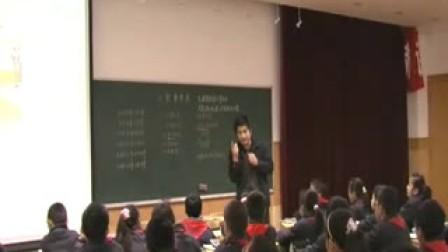 小学数学优质课视频张勇成小数乘整数