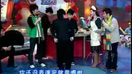 2005开心100 花儿乐队