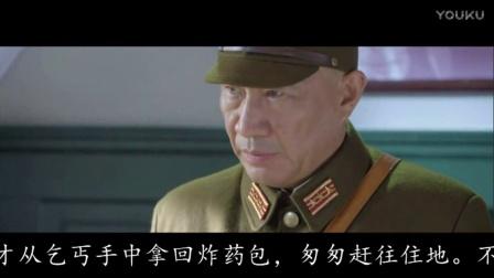 三大看点铸就铁血群英!《战火中的兄弟》曹炳琨,原雨,将收官 江湖铁血再续兄弟情深,第30 31 32集预告。