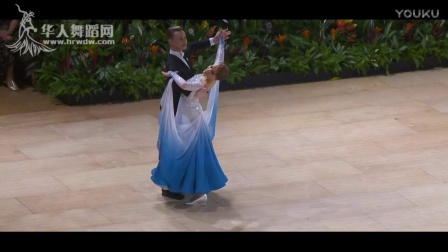 Igor Reznik & Mariia Polishchuk - UK Open 2017