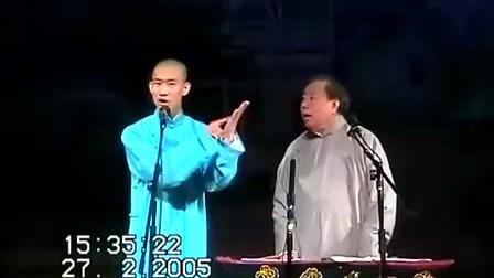 郭德纲[www.youmoxue.com]274.德云社相声5年2月27时长:91分5秒4