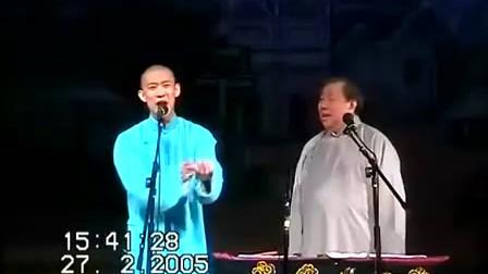 郭德纲[www.youmoxue.com]274.德云社相声5年2月27时长:91分5秒5