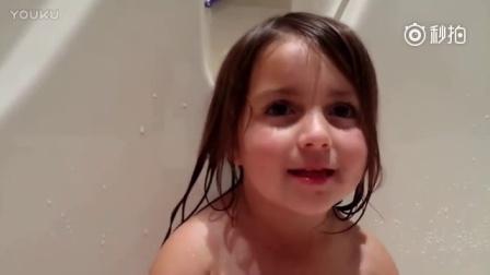 小女孩洗澡唱歌大眼睛萌萌哒真漂亮