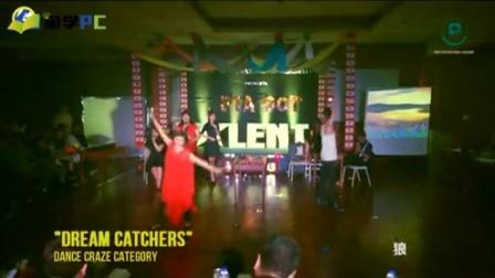 """游学PC_PINES 英语学院""""我是天才""""表演秀 第五季(2016年10月15日)"""