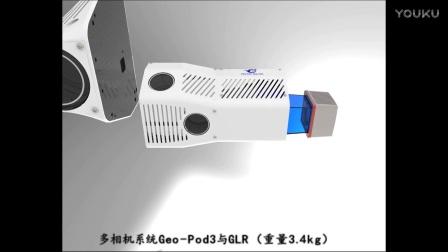 """【新品发布】吉鸥""""智造""""高端迷你激光雷达系统GLR"""