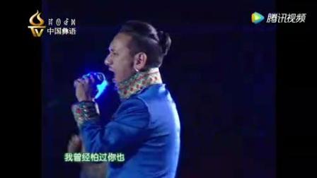 彝族歌曲 一首伟大父亲之歌 《老爸 》