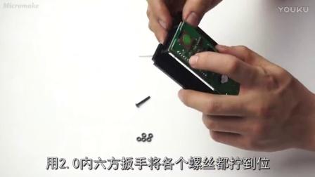 电路部分【16】控制盒接线