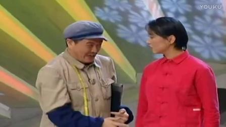 赵本山小品【红高粱模特队】(1997)