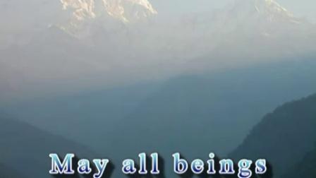 药师佛心咒 The Medicine Buddha Healing Mantra (long form)