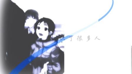 [百度MAD吧2009MAD赏 乾坤斗][神曲奏界](小M)闇中の光