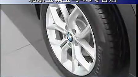宝马x3多少钱 宝马x3最新报价 2011款宝马x3报价 优惠中