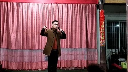 奉化冷西村金甬戏迷越剧洞房消消2O17年2月17号