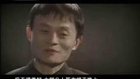 马云简介 励志_马云视频全集 - 播单 - 优酷视频