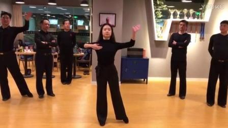 摩登舞-女士架型-基本功-教学-409