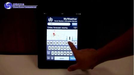 香港天文台推出「MyWeather」流動電話應用程式