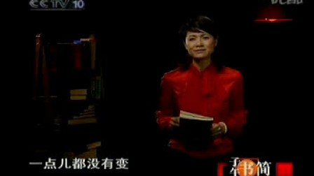 子午书简[http://blog.sina.com.cn/jianfeishoushen18流畅]002